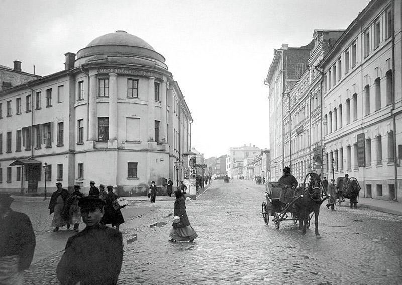 Old Moscow: Povarskaya street