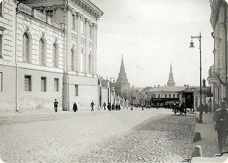 Old Moscow: Znamenka