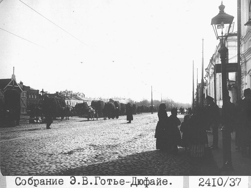 Old Moscow: Smolenskaya-Sennaya Square