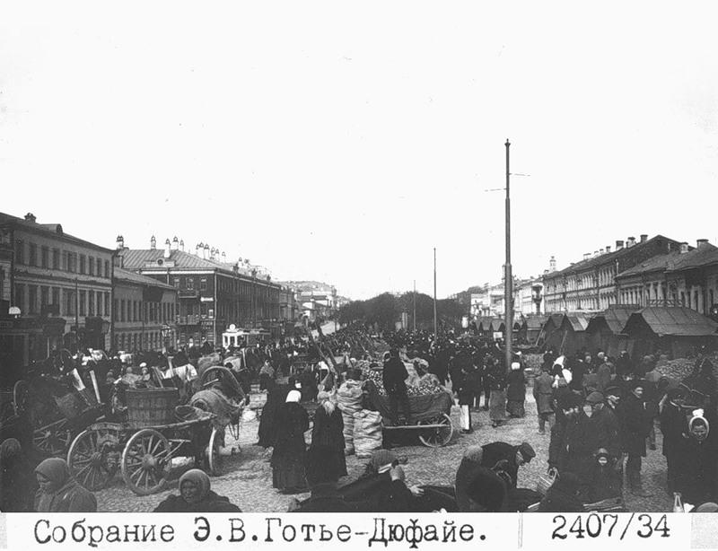 Smolensk market