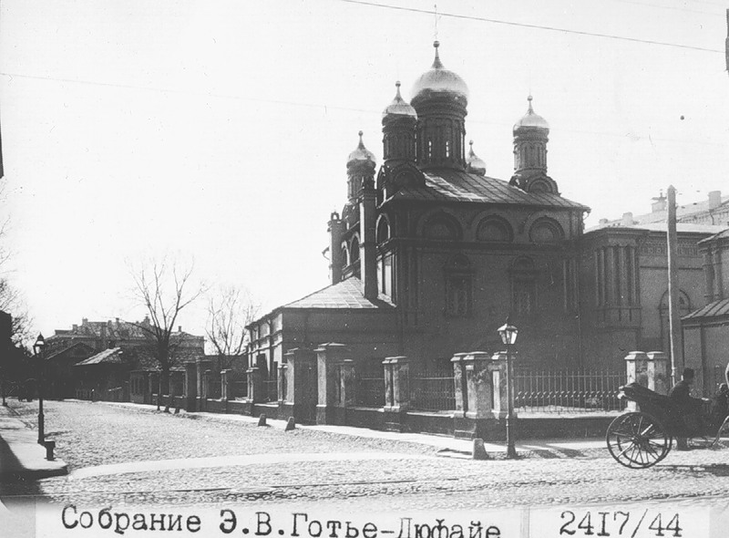 Old Moscow: Holy Trinity Church in Zubovo