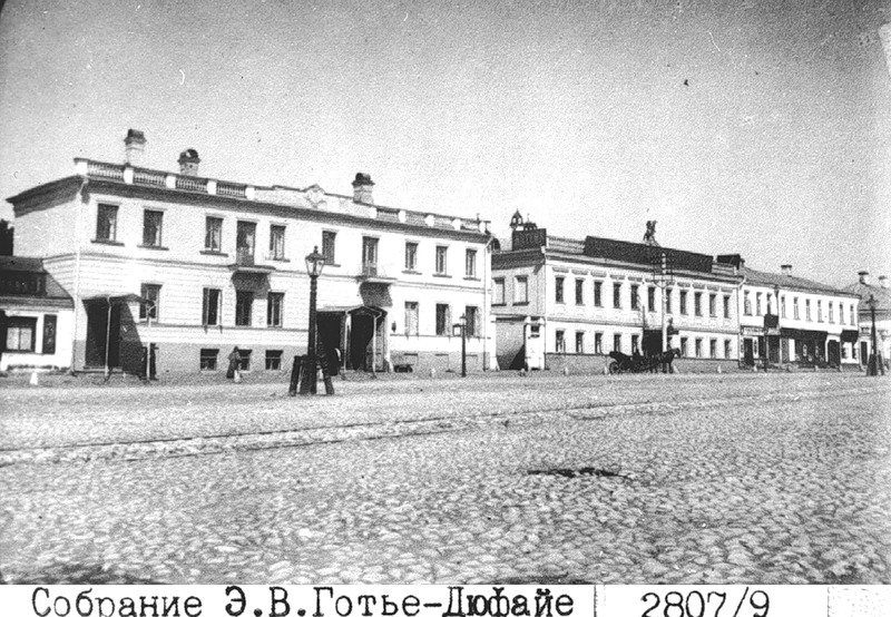 Old Moscow: Plyuschikha