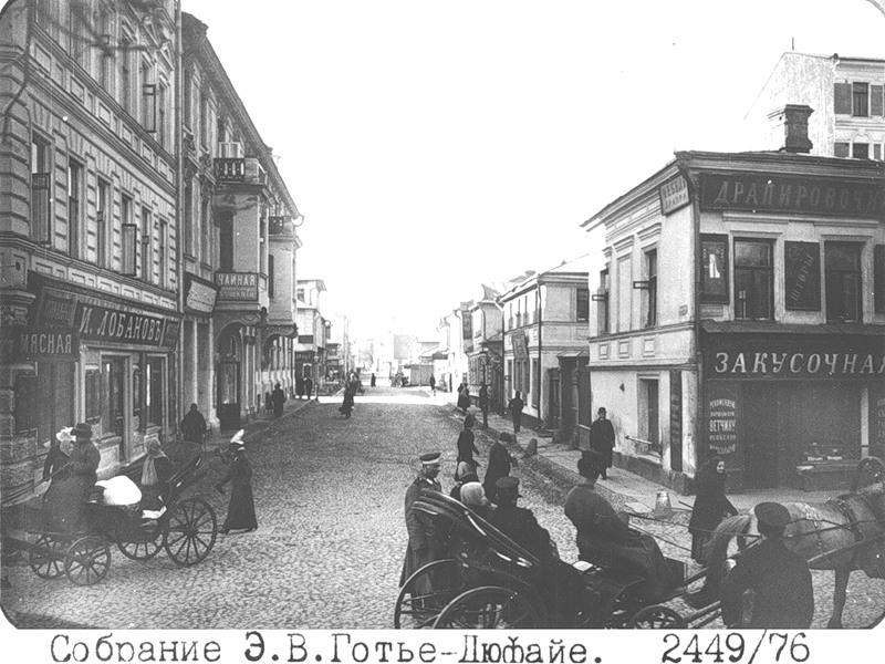 Old Moscow: Sivtsev Vrazhek Lane