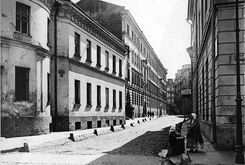 Old Moscow: Sheremetevsky (now Romanov) Lane