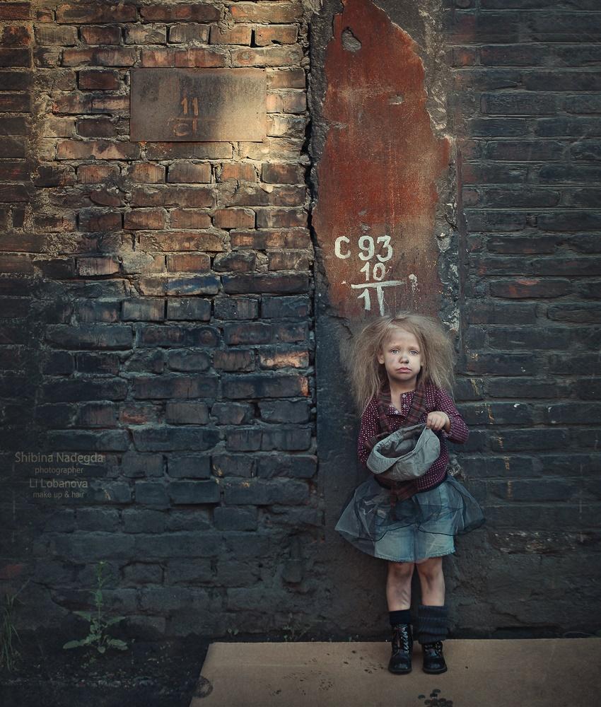 Nadezhda Shibina - Kids 14