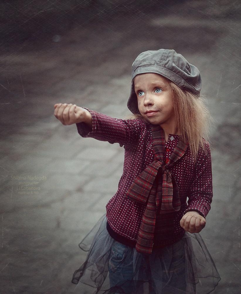 Nadezhda Shibina - Kids 18