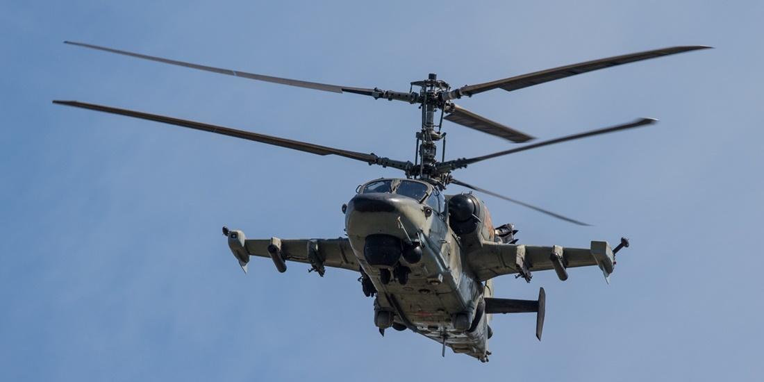 Ka-52 - 2