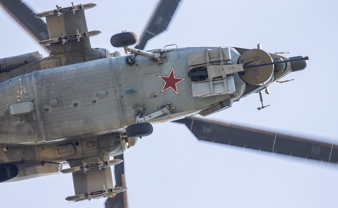 Mi-28Н - 1