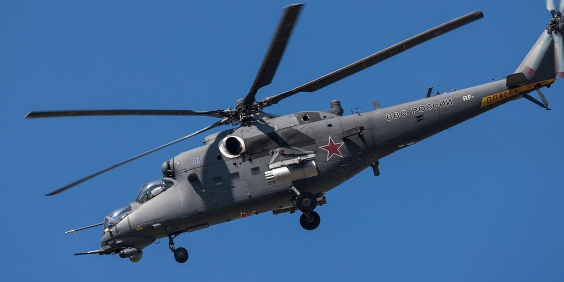 Mi-35М - 3