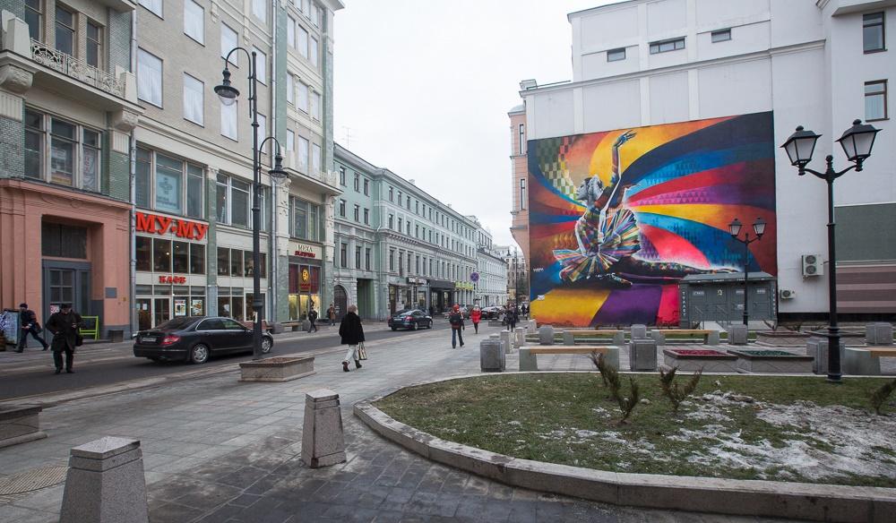 Creative Russian street-art: Huge Moscow graffiti - 01