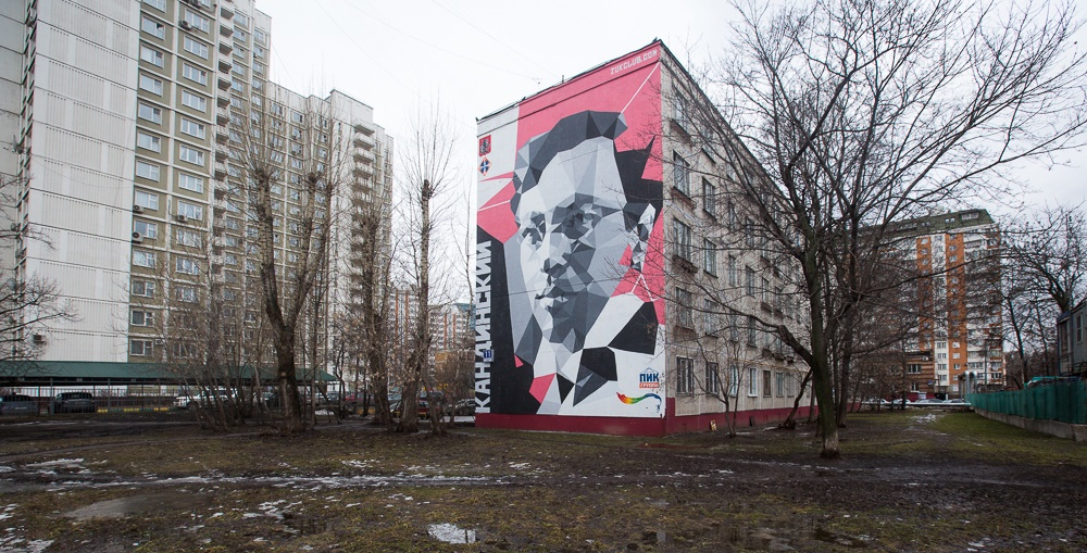 Creative Russian street-art: Huge Moscow graffiti - 02