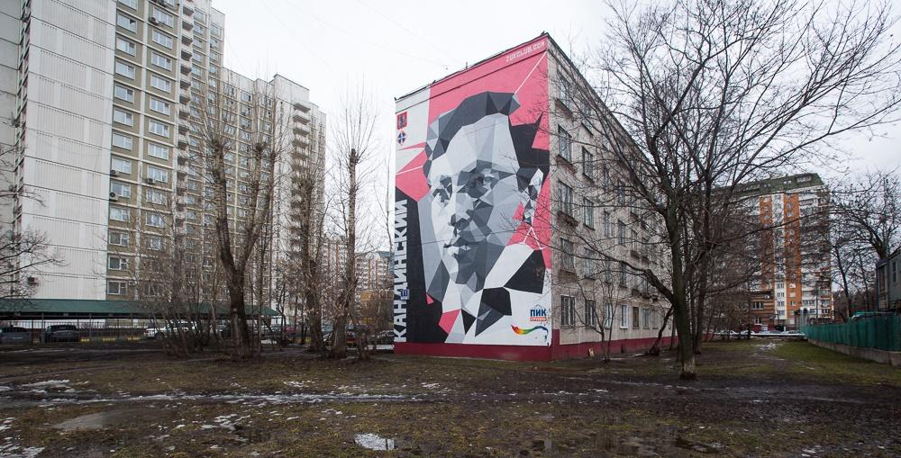 Creative Russian street-art: Huge Moscow graffiti - 02
