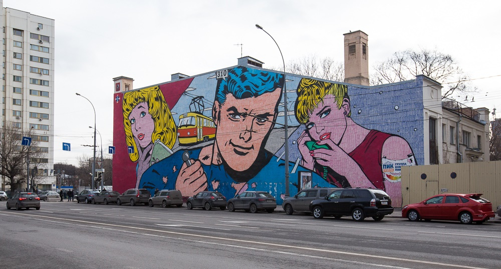 Creative Russian street-art: Huge Moscow graffiti - 04
