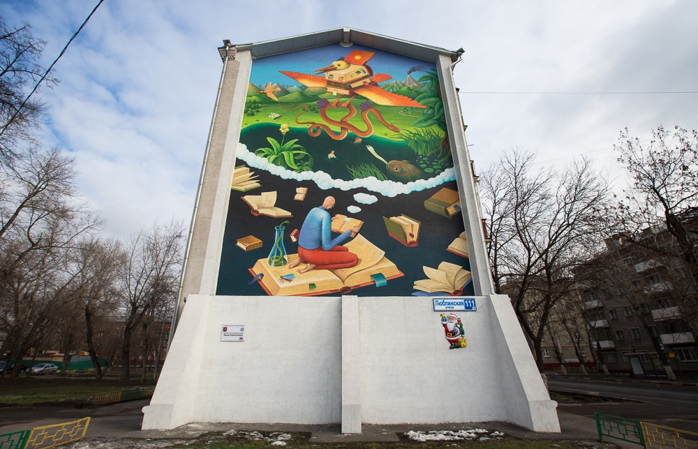 Creative Russian street-art: Huge Moscow graffiti - 05