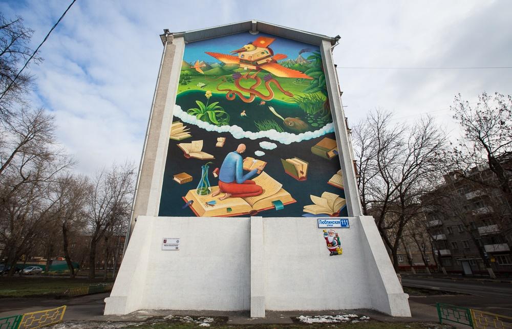 Creative Russian street-art: Huge Moscow graffiti - 05