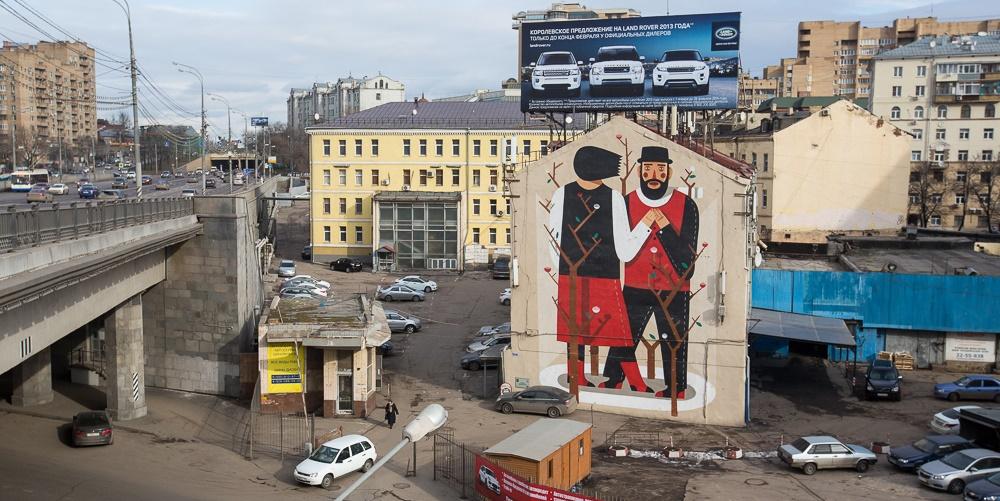 Creative Russian street-art: Huge Moscow graffiti - 09