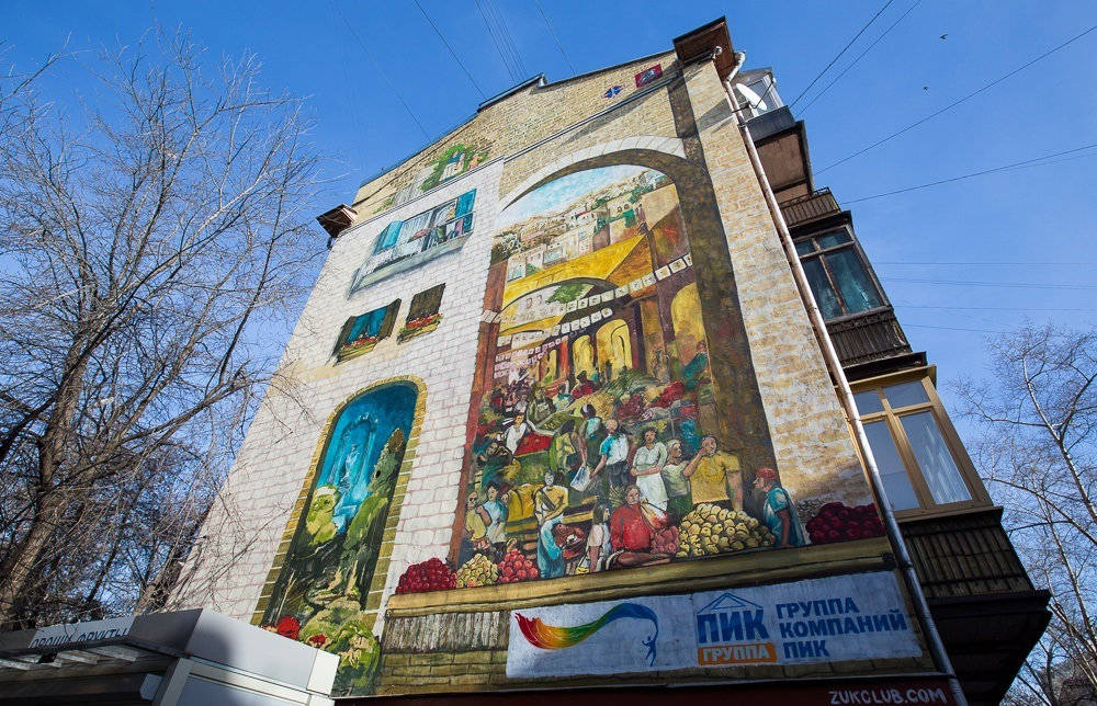 Creative Russian street-art: Huge Moscow graffiti - 11