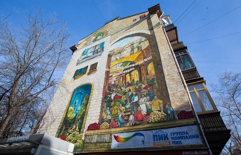 Creative Russian street-art: Huge Moscow graffiti - 11