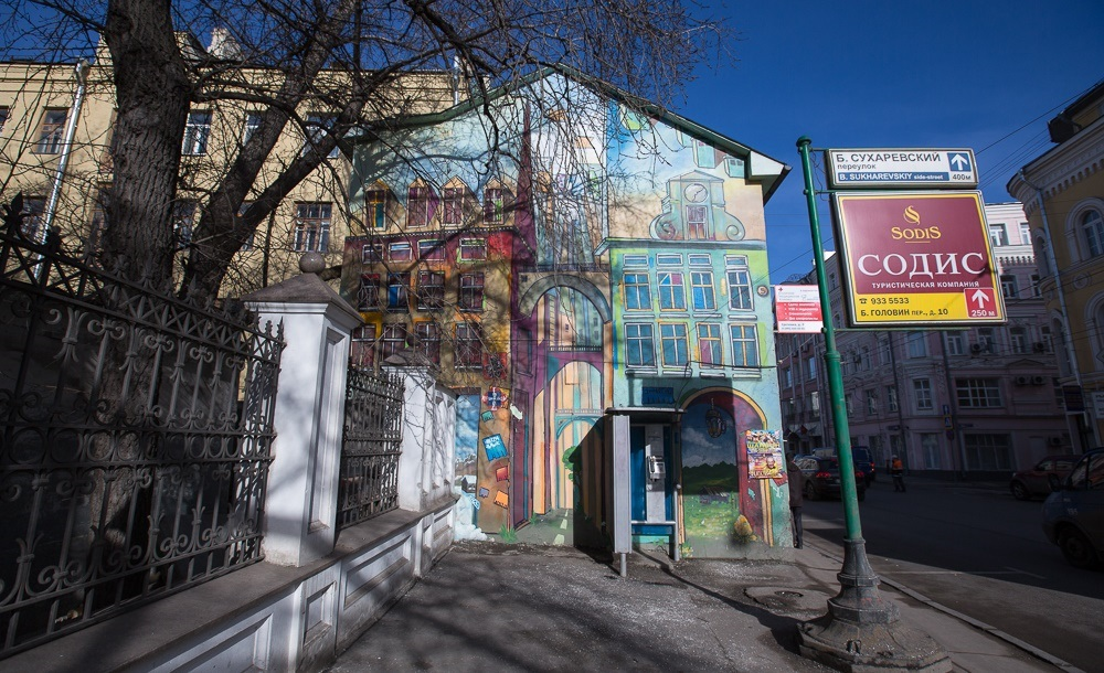 Creative Russian street-art: Huge Moscow graffiti - 13