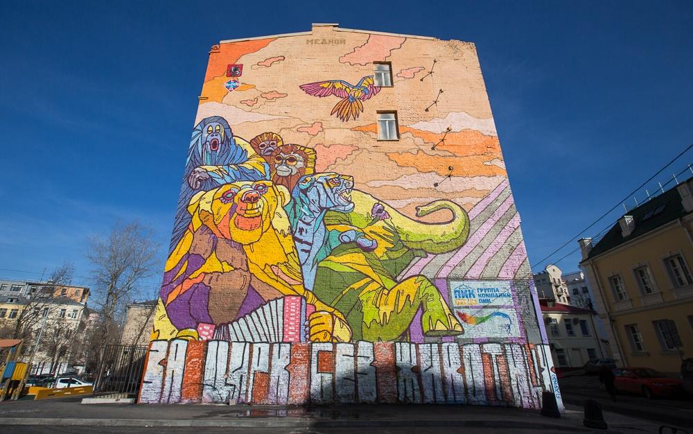 Creative Russian street-art: Huge Moscow graffiti - 15