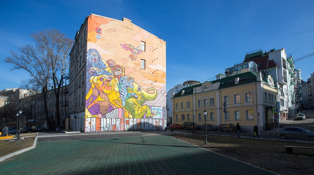 Creative Russian street-art: Huge Moscow graffiti - 16
