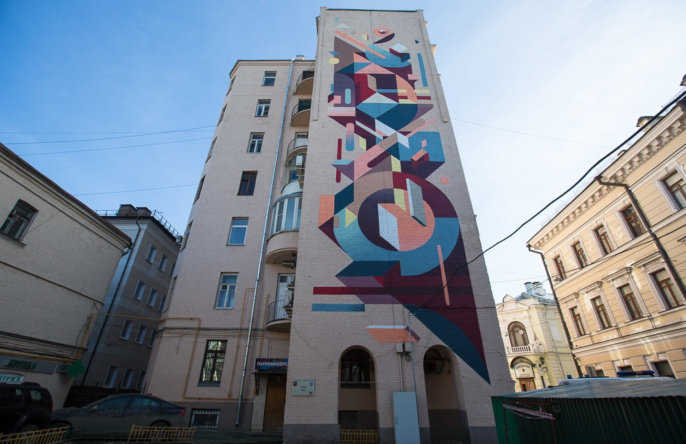 Creative Russian street-art: Huge Moscow graffiti - 17