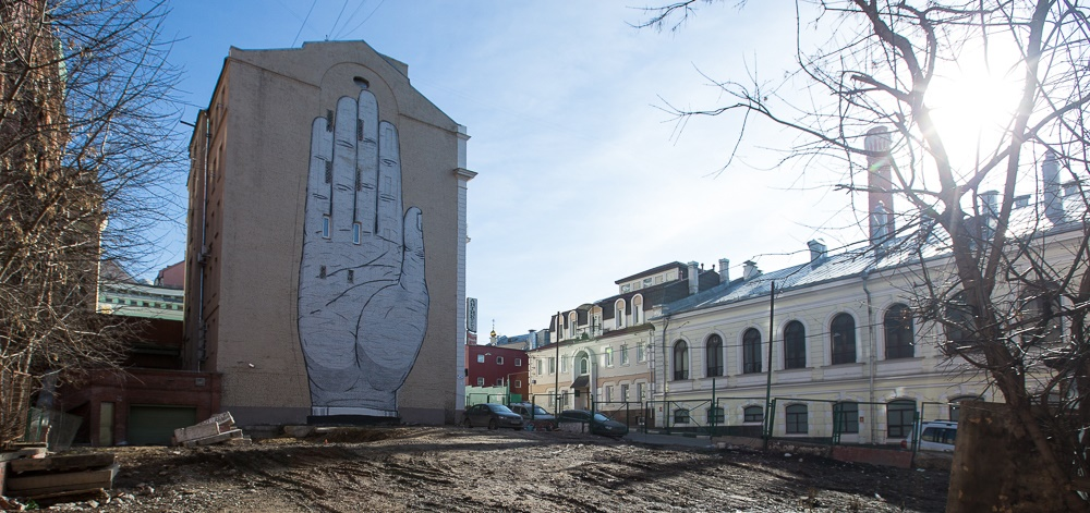 Creative Russian street-art: Huge Moscow graffiti - 18