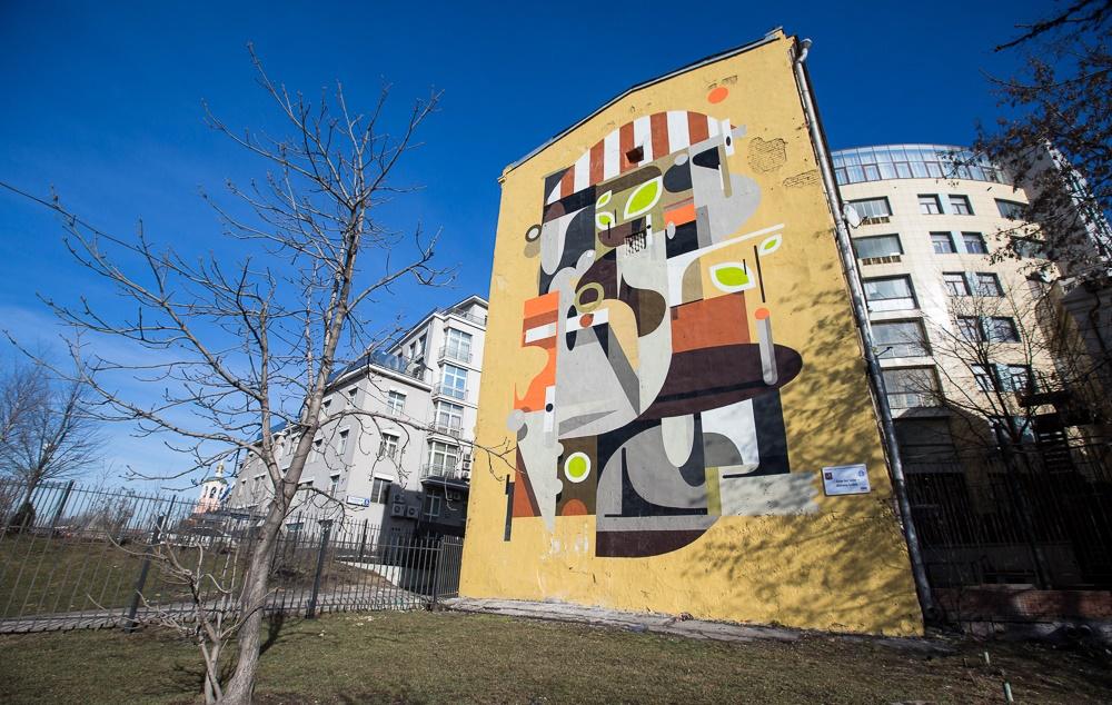 Creative Russian street-art: Huge Moscow graffiti - 19