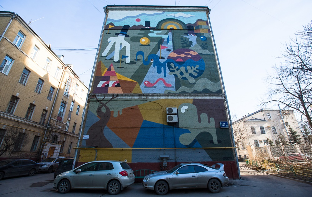 Creative Russian street-art: Huge Moscow graffiti - 20