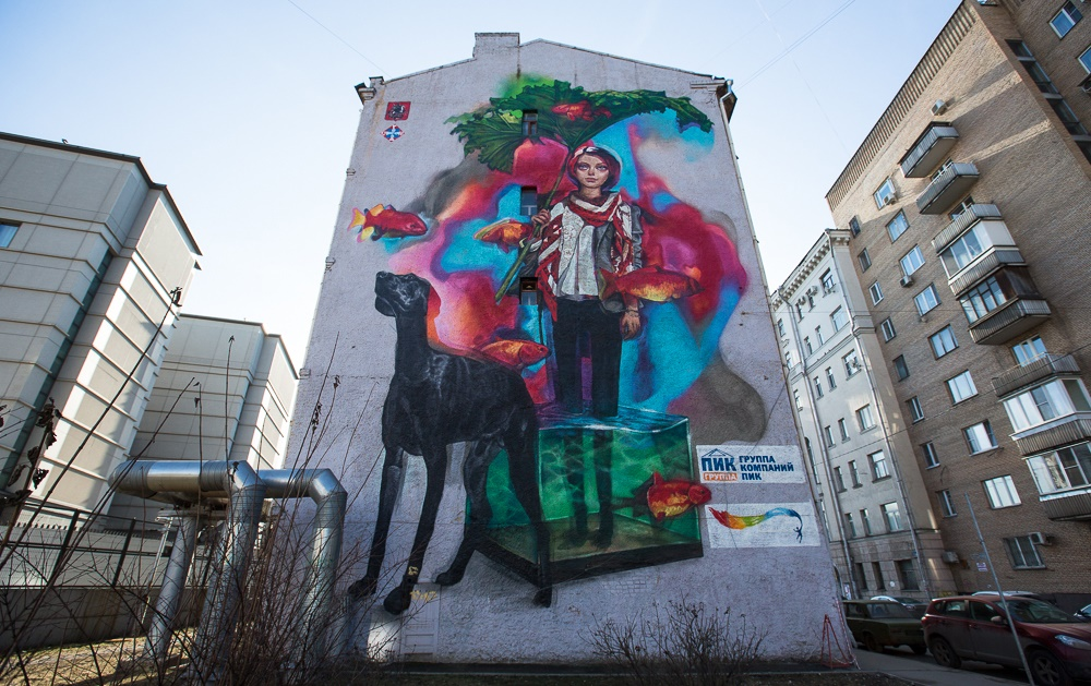 Creative Russian street-art: Huge Moscow graffiti - 21