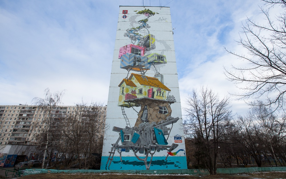 Creative Russian street-art: Huge Moscow graffiti - 22