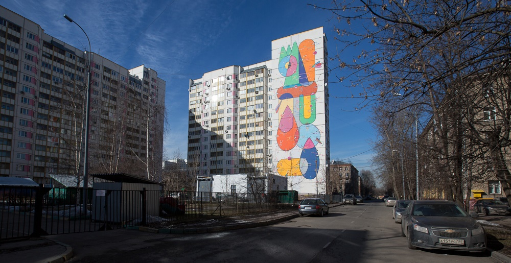 Creative Russian street-art: Huge Moscow graffiti - 23