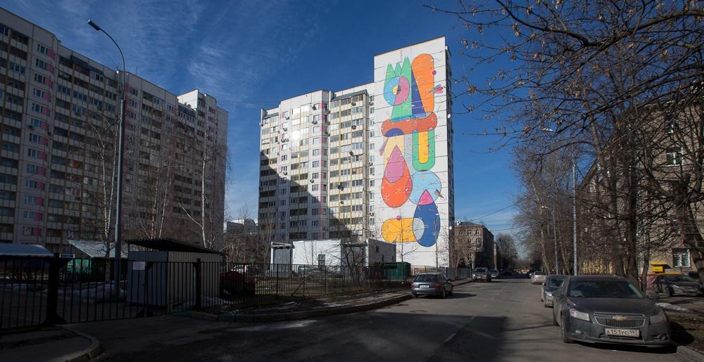 Creative Russian street-art: Huge Moscow graffiti - 23