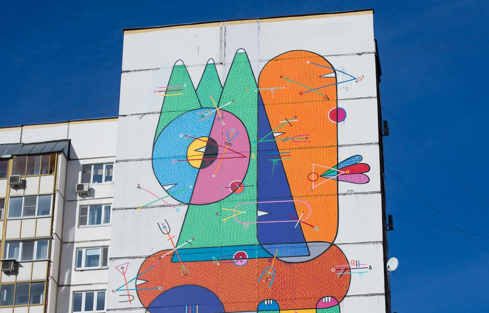 Creative Russian street-art: Huge Moscow graffiti - 24