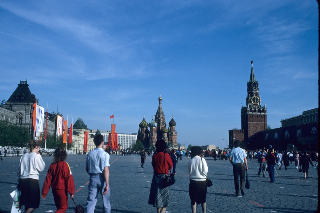 The USSR through the eyes of foreigners: Photos Part 1 - 29