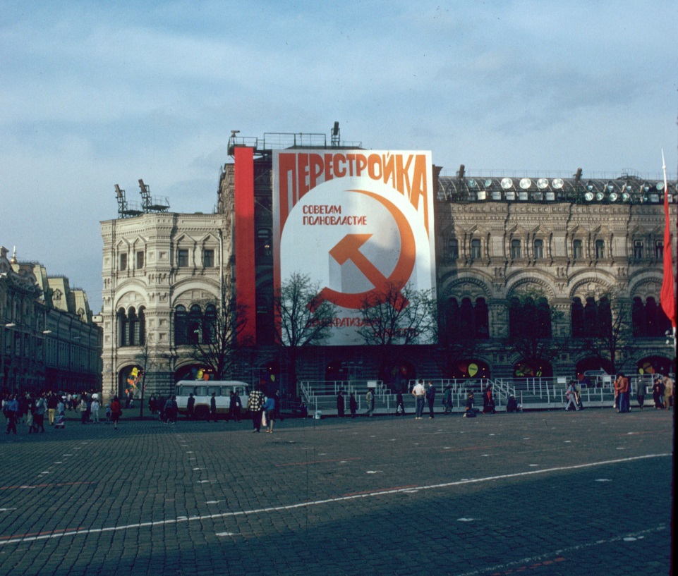 The USSR through the eyes of foreigners: Photos Part 2 - 57