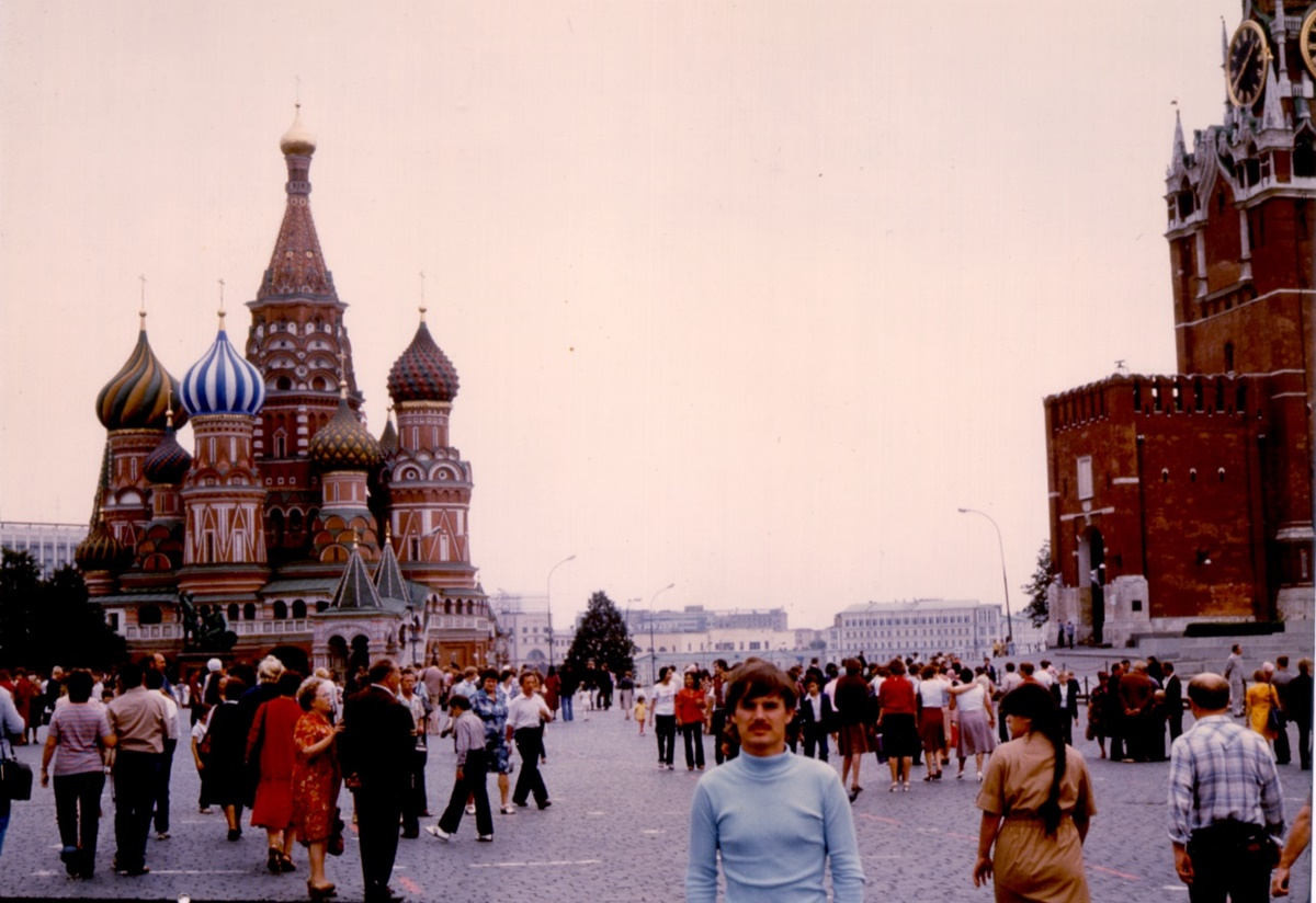 The USSR through the eyes of foreigners: Photos Part 2 - 61