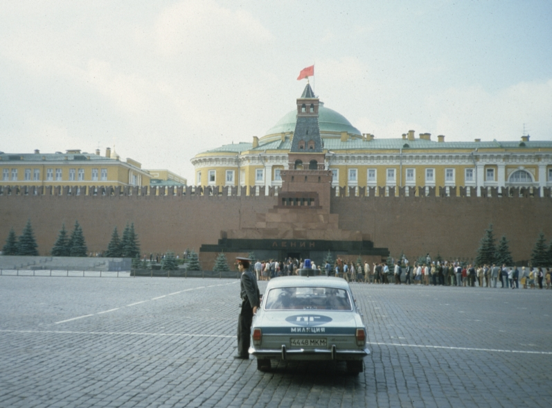 The USSR through the eyes of foreigners: Photos Part 2 - 94