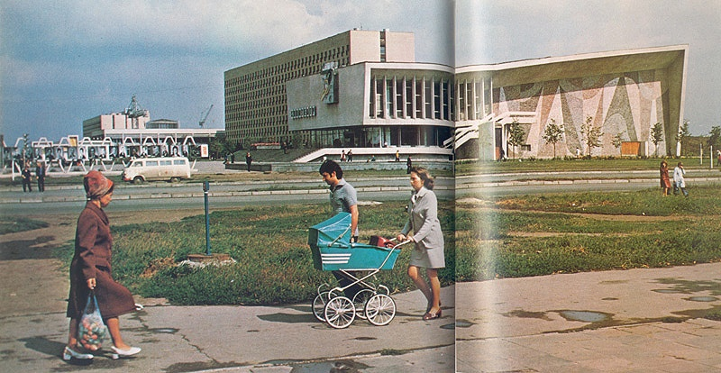 The USSR through the eyes of foreigners: Photos Part 2 - 96