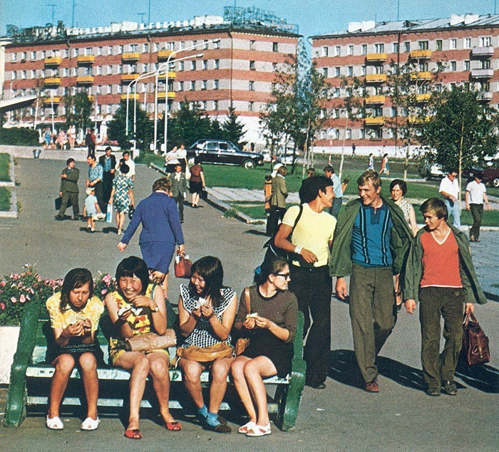 The USSR through the eyes of foreigners: Photos Part 2 - 98