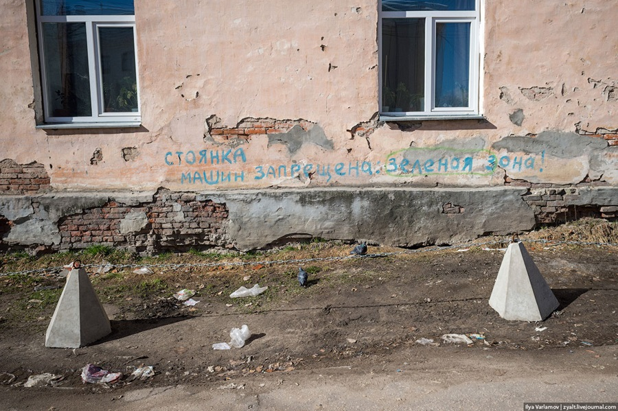 Bad bad city of Syktyvkar: Another dirty northern place in Russia - 41