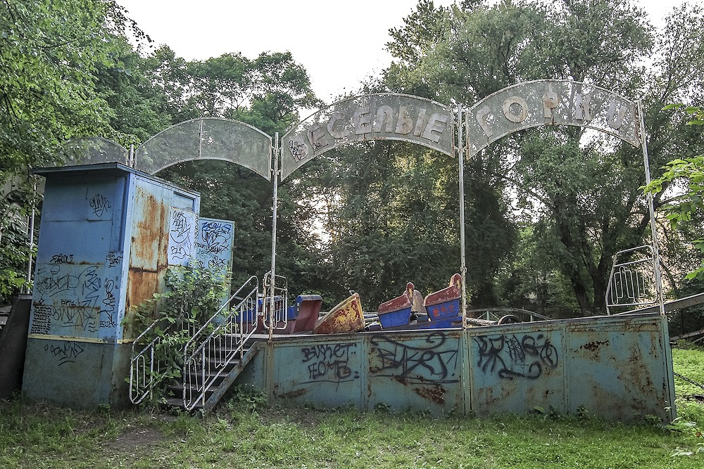 Lost childhood: Abandoned amusement park in Saint Petersburg - 33