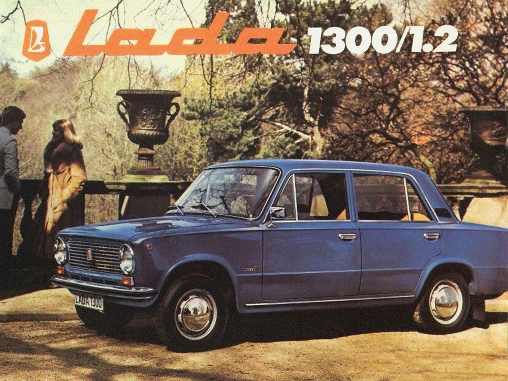 Advertising posters of Soviet cars VAZ (Lada) - 06