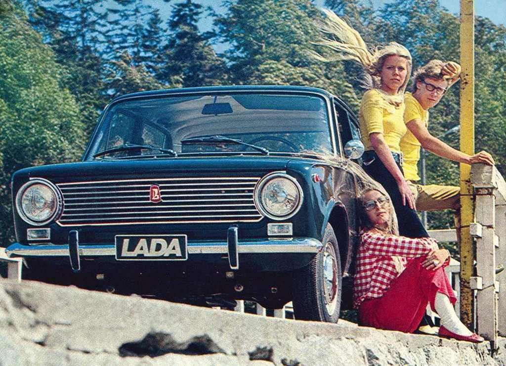 Advertising posters of Soviet cars VAZ (Lada) - 09