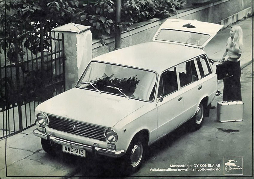Advertising posters of Soviet cars VAZ (Lada) - 12