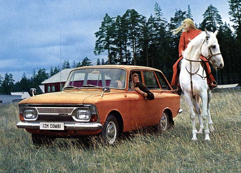 Advertising posters of Soviet cars Moskvitch - 04