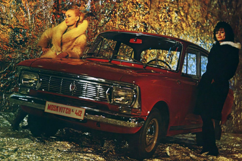 Advertising posters of Soviet cars Moskvitch - 08