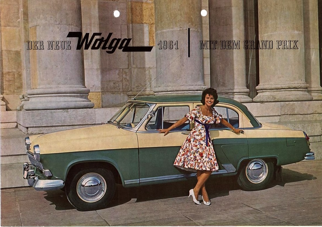 Advertising posters of Soviet cars GAZ (Volga) - 01