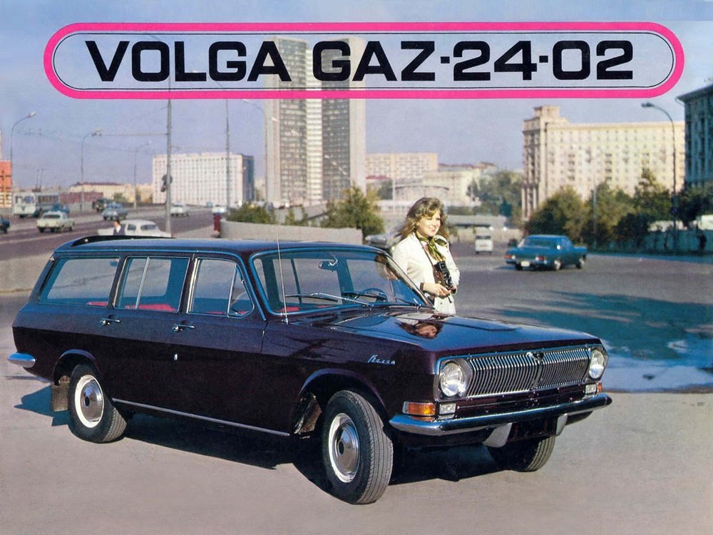 Advertising posters of Soviet cars GAZ (Volga) - 03