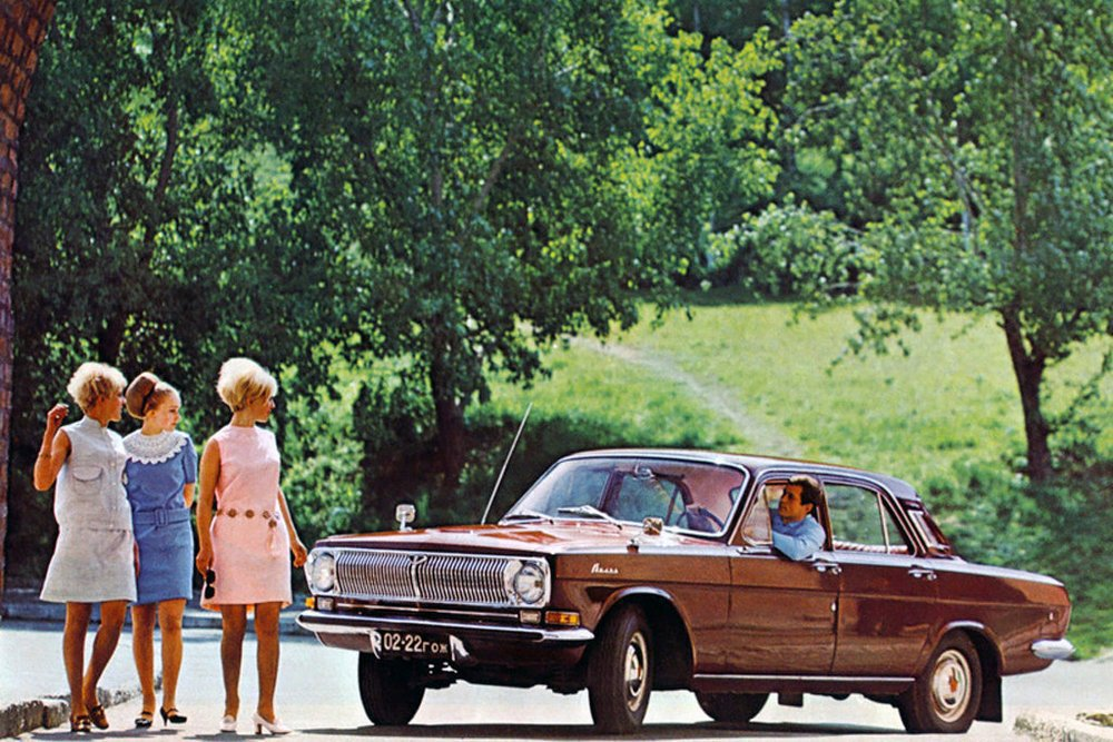 Advertising posters of Soviet cars GAZ (Volga) - 04